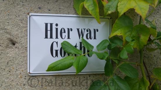 aach-goethe